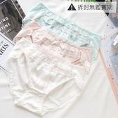 日系包臀褲舒適少女糖果色可愛蕾絲邊三角褲【聚寶屋】