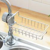 廚房用品免打孔不銹鋼水龍頭置物架收納架瀝水籃水槽洗碗水池架子YYP ciyo 黛雅