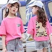 純棉女童短袖T恤 2020年夏季新款童裝韓版寬鬆半袖兒童夏裝上衣潮 幸福第一站