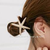 韓國南大門髮飾-海星髮圈 韓版淑女星星頭飾可愛髮圈