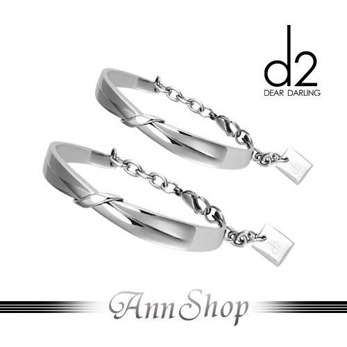 【愛次方d2‧纏綿綿白鋼手環】【一個】情人/情侶手環