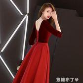 敬酒服新娘秋冬季新款紅色絲絨加厚長袖結婚宴會晚禮服裙女冬 焦糖布丁