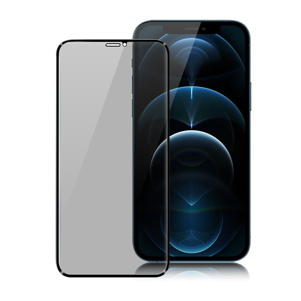 Xmart for iPhone 12 Pro Max 6.7吋 防偷窺滿版2.5D鋼化玻璃保護貼-黑