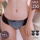 內褲-訂製奢華-iVenus性感舒適質感絨布透氣呼吸低腰三角居家女內褲M/L 玩美維納斯