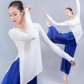 舞蹈服裝練功服女套裝寬鬆成人莫代爾現代民族中國古典舞形體上衣
