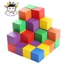積木正方體積木教具立方體正方形塊小方塊玩具木頭方塊【古怪舍】