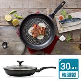 妙管家 黑金IH不沾鍋/平底鍋 30cm  HKF6-30