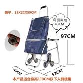 折疊爬樓帶座椅帶凳鋁合金老年購物車手拉便攜家用買菜車 萬客城