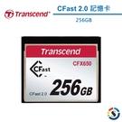 【創見Transcend】CFX650 256GB CFast 2.0 創見記憶卡