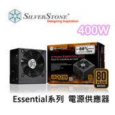 SilverStone 銀欣 ST40F-ESB 80+銅牌 400W 電源供應器