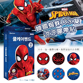韓國蜘蛛人水凝涼涼膠帶貼 (盒)
