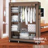 簡易管加固加厚折疊組合單人帆布衣櫥LVV2581【棉花糖伊人】