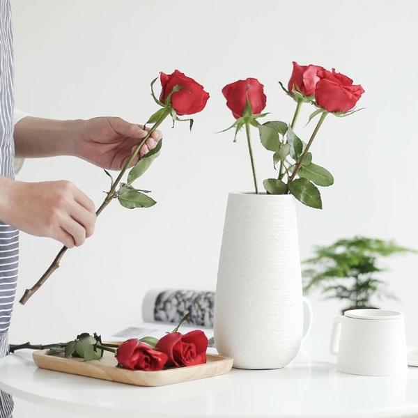 北歐現代簡約陶瓷擺件花瓶客廳辦公藝術裝飾品【步行者戶外生活館】