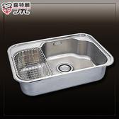 【買BETTER】喜特麗水槽/不鏽鋼水槽/流理台洗碗槽 JT-A6015不鏽鋼水槽(大單槽)★送6期零利率