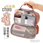 筆袋大容量多功能多層帆布學習文具用品簡約女風初中生高中生韓版日系中學生鉛筆盒