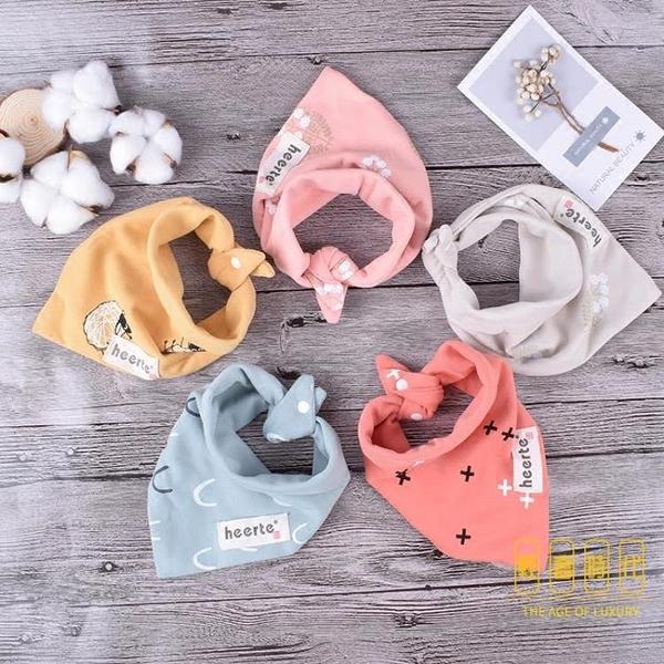 3條 韓版超軟三角巾純棉雙層口水巾新生寶寶兒童按扣圍兜【輕奢時代】