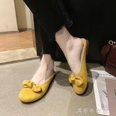 穆勒半托女新款絨面圓頭淺口平底瓢鞋軟底豆豆鞋女涼鞋 千千女鞋