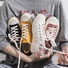 餅乾鞋帆布鞋學生布鞋小白鞋女復古低幫板鞋 休閒鞋【橘社小鎮】