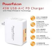 PowerFalcon 雙孔快速充電器 【PS300E-ACF】 45W PD QC3.0 可折疊插頭款 新風尚潮流