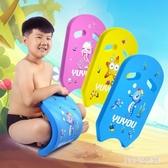 通用助泳卡通U型浮板打水板夾腿板游泳夾板宇悠休閒娛樂兒童成人LB14890【123休閒館】