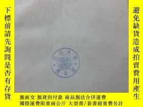 二手書博民逛書店DIGITAL罕見PROCESSING OF SIGNALS(