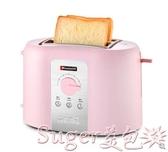 麵包機海氏 HT-50高端家用多士爐 2片吐司烤面包片機 帶烘烤架 220v交換禮物