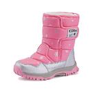 [COGA] (童) 保暖雪鞋 粉紅 (A9905-B)