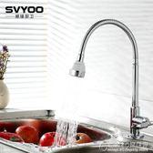廚房水龍頭 單冷全銅主體洗菜盆龍頭 萬向旋轉水槽龍頭 概念3C旗艦店