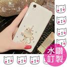 三星 S21 Note20 Ultra A42 5G A71 A51 S20+ A70 A50 S10 Note10+ 多圖款女王系列 手機殼 水鑽殼 訂製