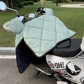 防風車罩 擋風被冬季電瓶車擋風罩摩托車冬天防曬防風被保暖加絨加厚 阿宅便利店