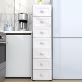 收納櫃20/30/37cm歐式夾縫收納櫃抽屜式衛生間塑料儲物窄櫃子廚房置物架 阿卡娜