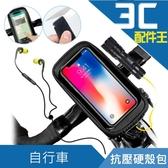 Lestar 自行車抗壓硬殼包 手機包 自行車支架 TPU靈敏觸控 魔術貼綁帶 大空間設計 耳機孔 充電孔