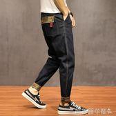 牛仔褲彈力束腳牛仔褲男哈倫褲大碼寬鬆潮流夏季男褲子夏 貝芙莉女鞋