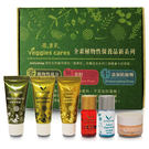 素肌美人保養組 Veggies Skin Care Set (六瓶入)-butyshop