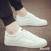 帆布鞋男新款小白鞋男韓版潮流板鞋百搭白鞋休閒 qw1103『俏美人大尺碼』