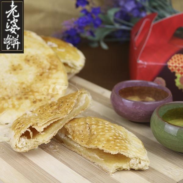 皇覺 Q軟老婆餅10入裝禮盒