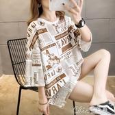 短袖T恤 T恤短袖女士2020夏裝寬鬆網紅ins潮牌嘻哈半袖中長款體桖上衣 【快速出貨】