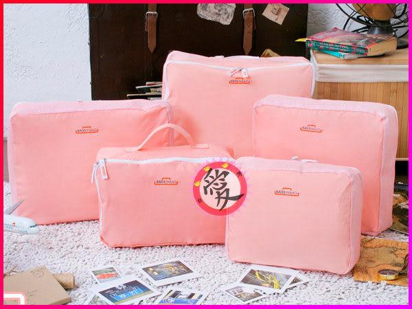 【Love Shop】韓國旅遊行李箱整理包/ 旅行收納包/出差整理袋/旅行收納袋/組合5件套
