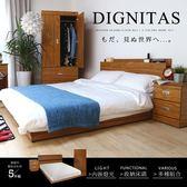 狄尼塔斯5尺雙人房間組-5件式(床頭+床底+床墊+床頭櫃+衣櫃)[柚木]【DD HOUSE】