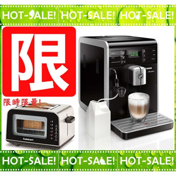 《限時限量+贈$1980吐司機》Philips Saeco Moltio HD8768 / HD-8768 飛利浦 全自動咖啡機