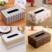 歐式客廳紙巾盒防水餐廳抽紙盒家用紙抽盒簡約家居抽紙盒·享家生活館