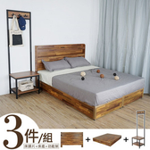 Homelike 金姆床組三件式-雙人5尺(積層木)積層木