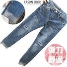 EASON SHOP(GW5068)貓抓...