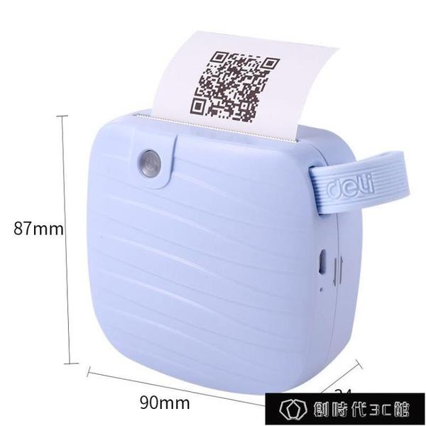 現貨相印寶X1搜題迷你口袋手機照片便攜藍芽標簽錯題熱敏打印機【全館免運】