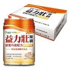 益富 益力壯Plus 優纖營養均衡配方(液體原味)246ML/瓶x24/箱x6箱(組合價)