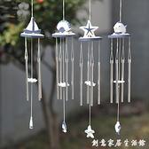 地中海風 海洋元素風鈴 螃蟹海星帆船小魚木制掛件工藝品 七款