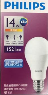 philips 飛利浦LED14W  全電壓燈泡(白光/黃光)