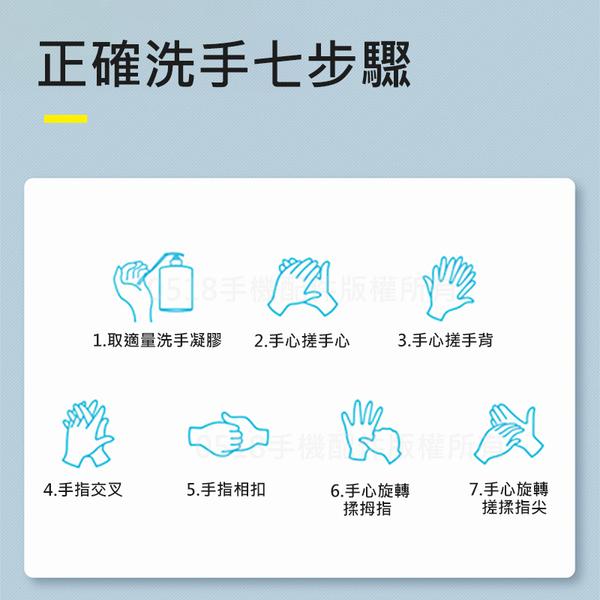 "Baseus倍思 Let""s go 便攜免洗抗菌消毒洗手液 乾洗手 含75%酒精"