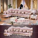 [紅蘋果傢俱]美式歐式 客廳1826#轉角沙發 套組 沙發 皮沙發 沙發組