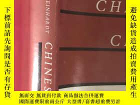 二手書博民逛書店《CHINESE罕見IMPERIAL CITY PLANNING
